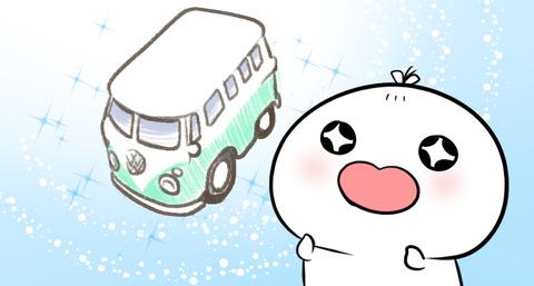 wargenbuss