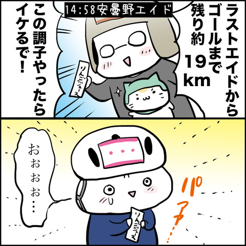 20170508_02