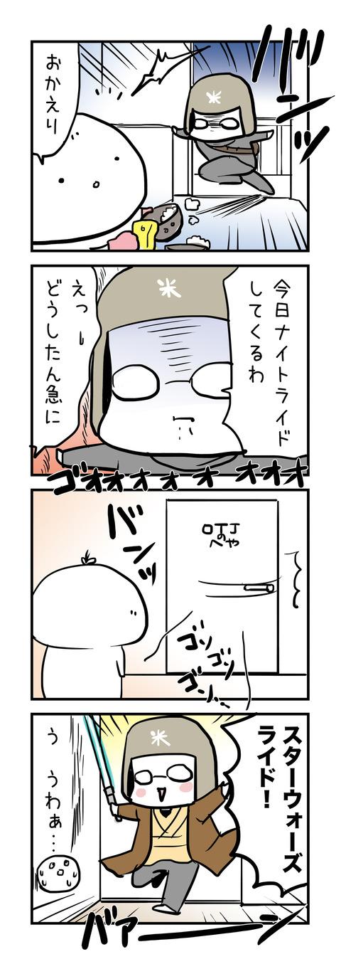 20171215_4koma