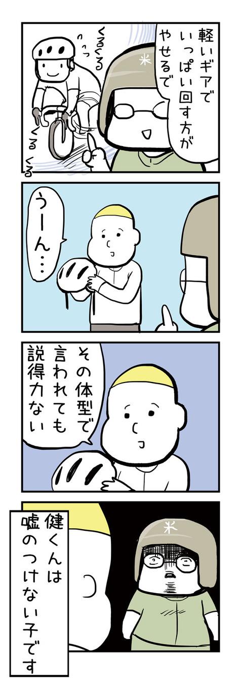 霞ヶ浦いこう