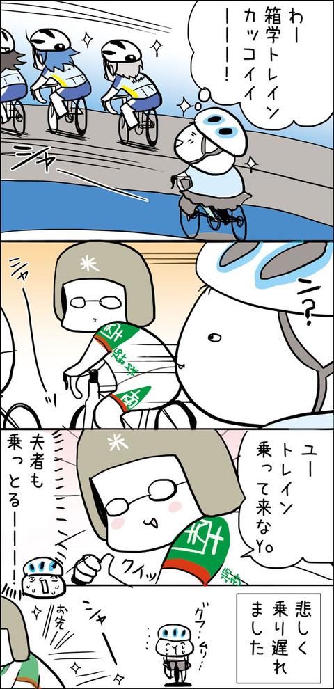 20160801tiba_hakogakutrain