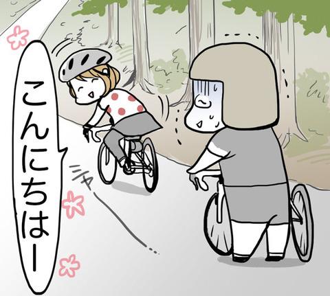 20161007_01illust