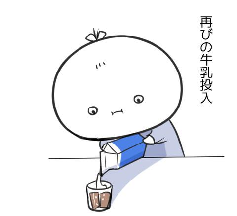 ice_coffee06