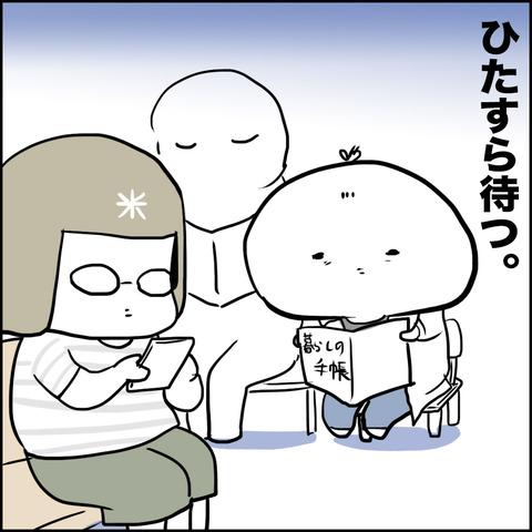 20170819_kuruminoki