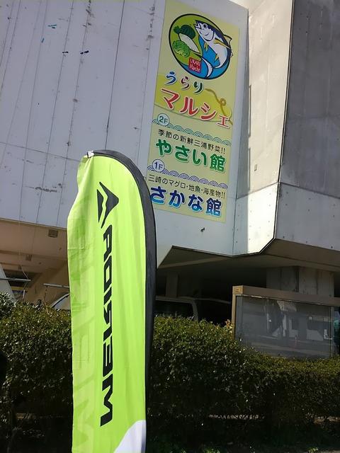 20170326_photo04