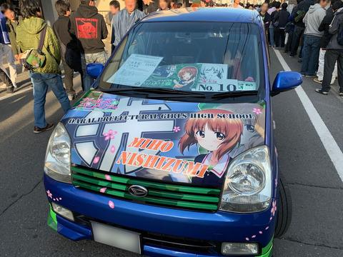 miho_car2