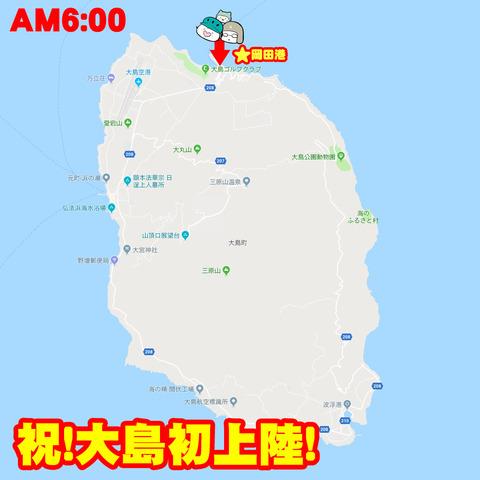 izuohshima_all00