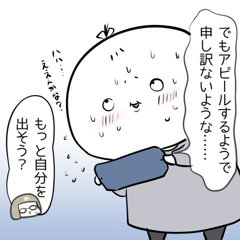 hyousatsu