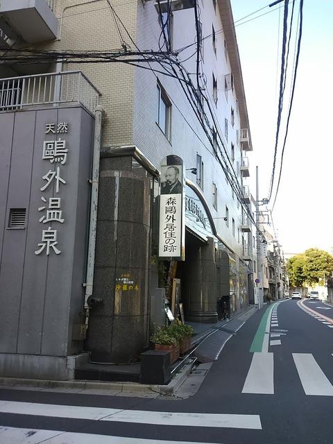 20161128_ougai