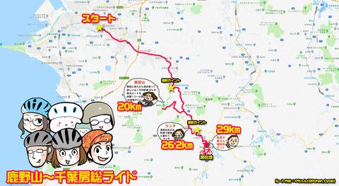 kimitsu_map03