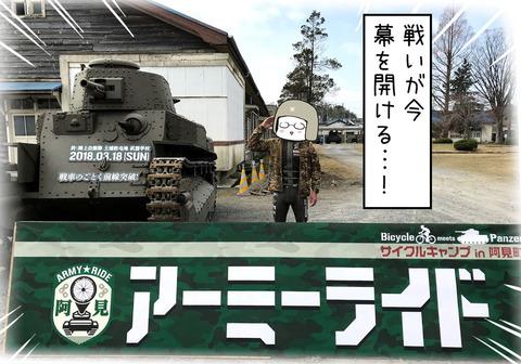 army01