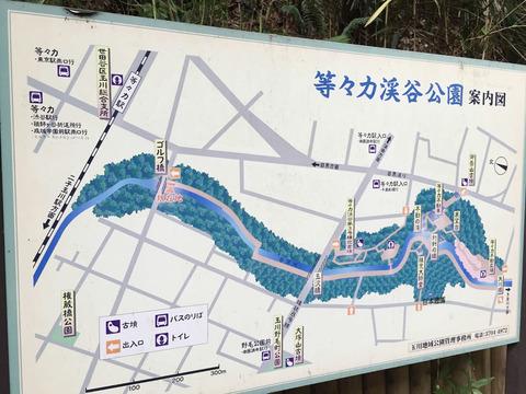 20160713_map
