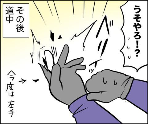 20171201_omake