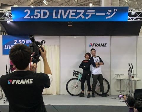 frame_stage02