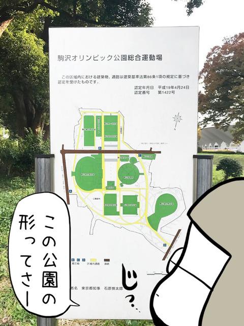 komazawa_map01