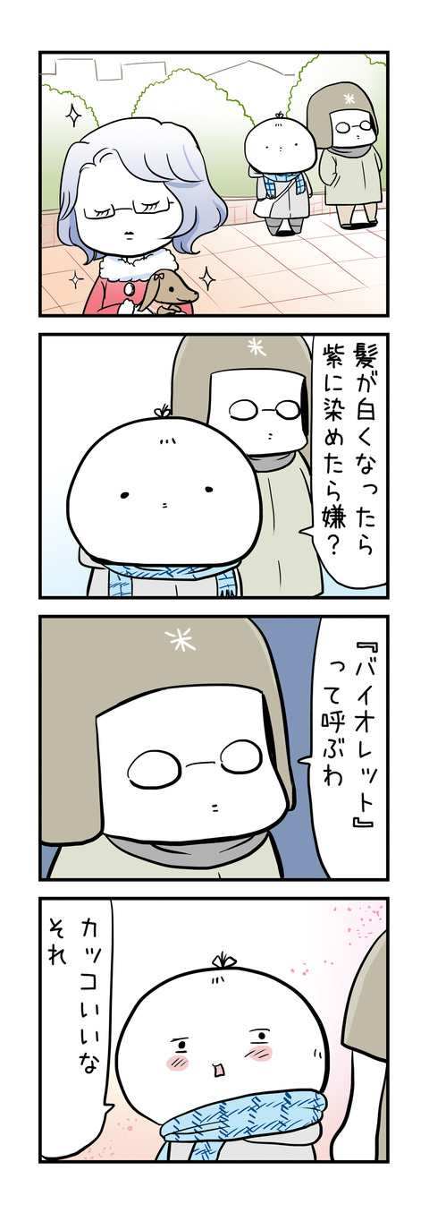 201801017_4koma