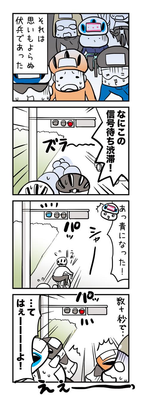20170509_4koma