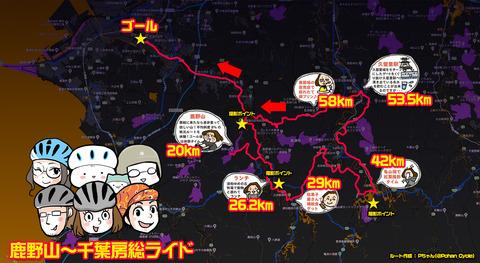 kimitsu_map05
