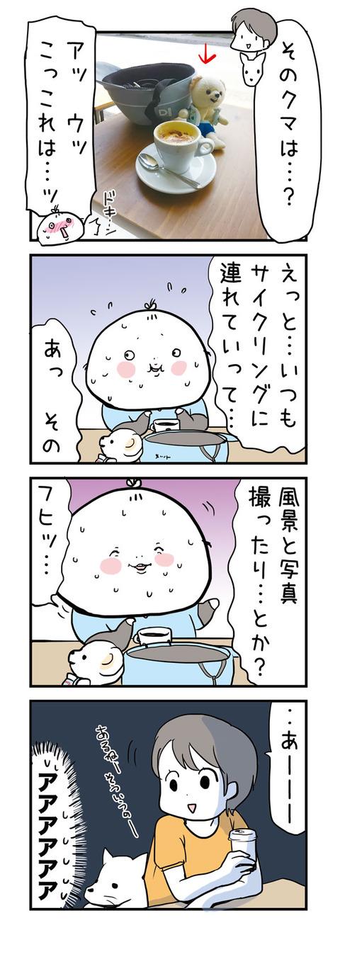 20160728_4koma