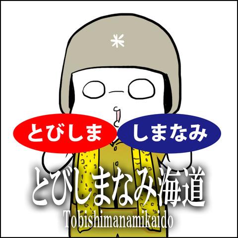 20161026_illust