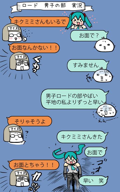 20161024_illust04