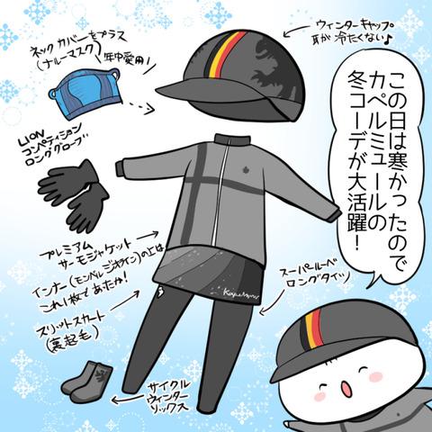 kapel_winter