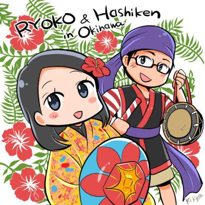 hinata_hasiken_okinawa