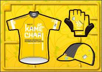 kame_banner_sb