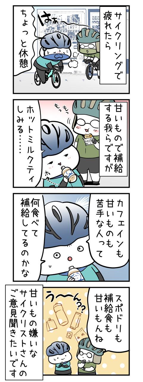 hokyu