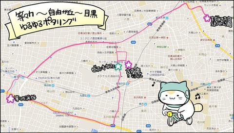 20160717_map