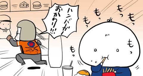 20170422_illust