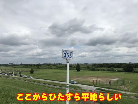 IMG_7497