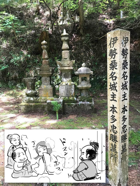 kouyasan_10