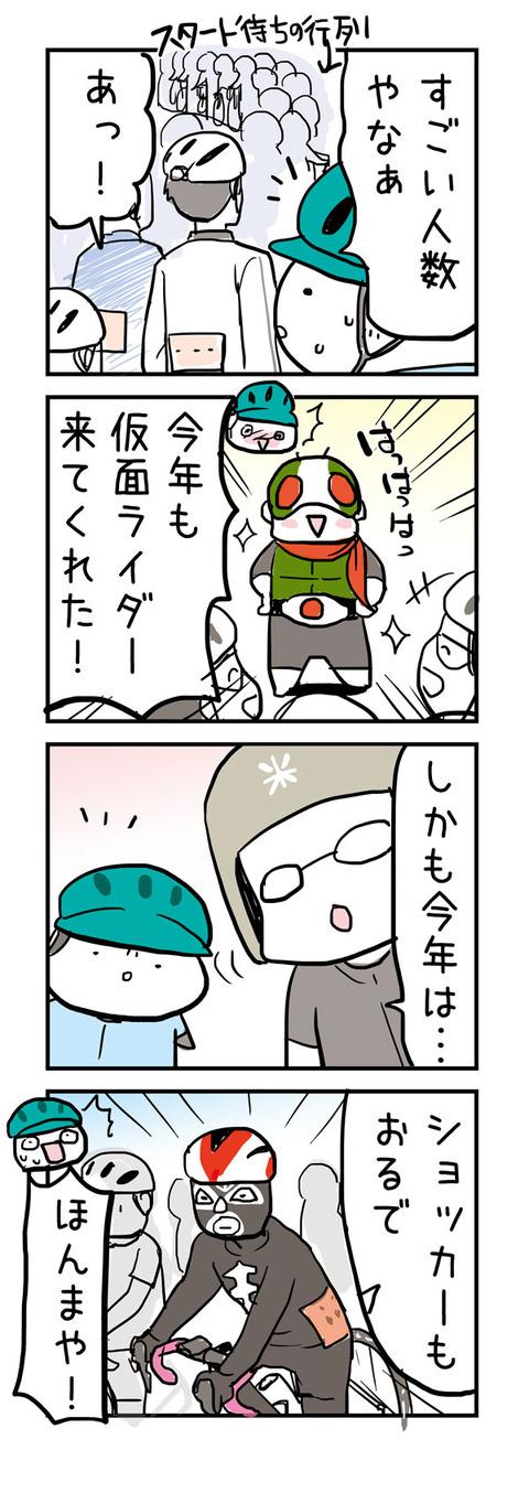 20160910_4koma
