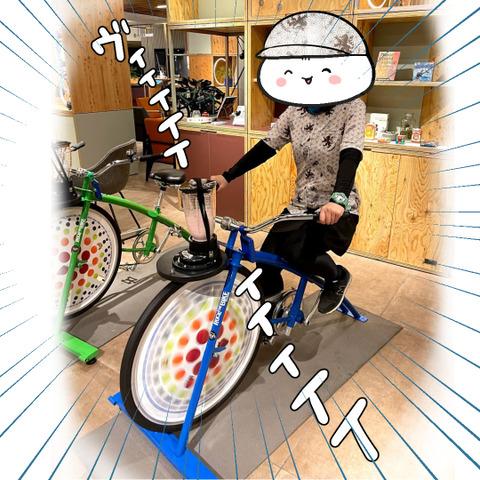 tsuchiura_beb5_smoothie