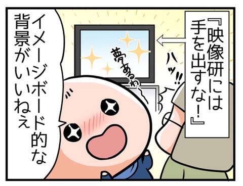 スクリーンショット 2020-01-29 18.39.39