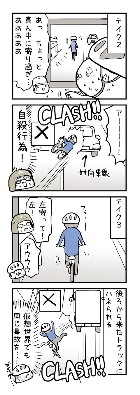 シュミレーション2