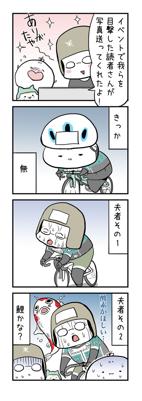 20170828_4koma