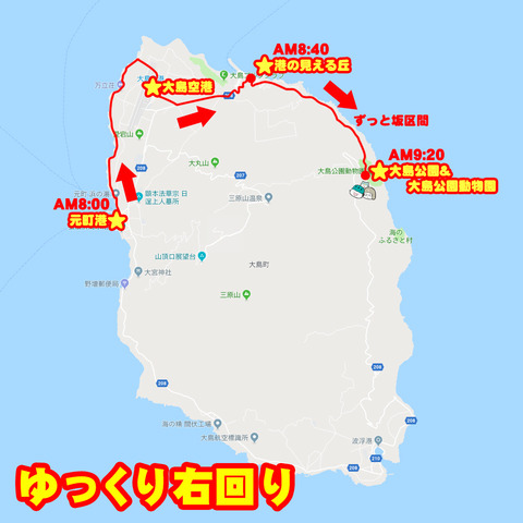 izuohshima_all3