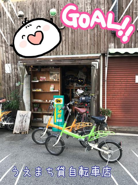 20170113_illust02