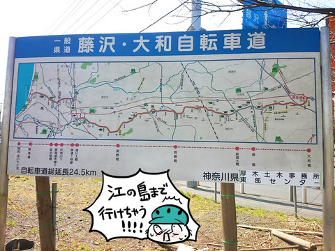 20170314_cyclingroad