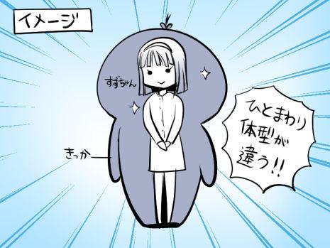 natsuzora_lepo02