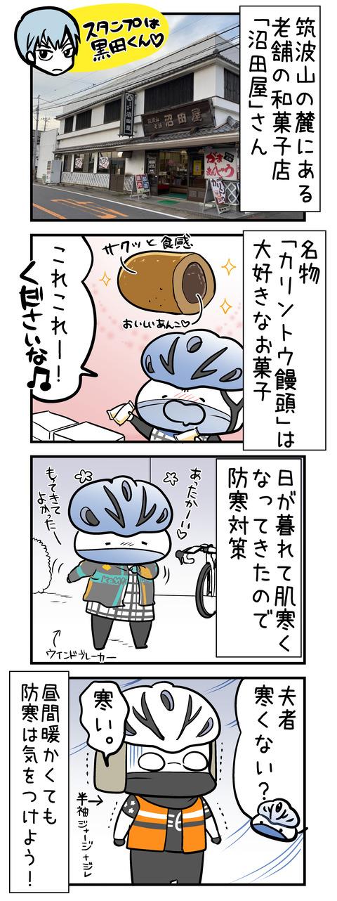 kasumigaura_ride15