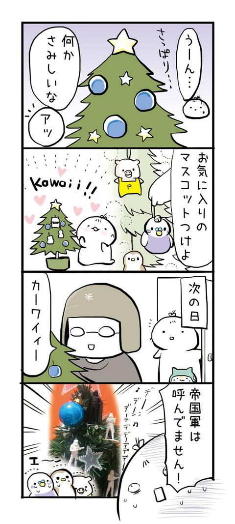 帝国軍のクリスマス
