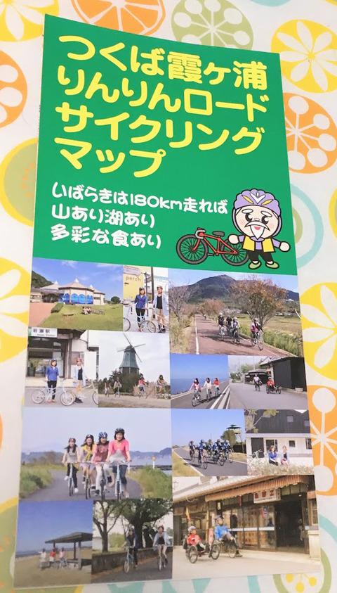 20170915_rinrin01