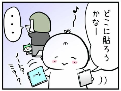 20170418_sam