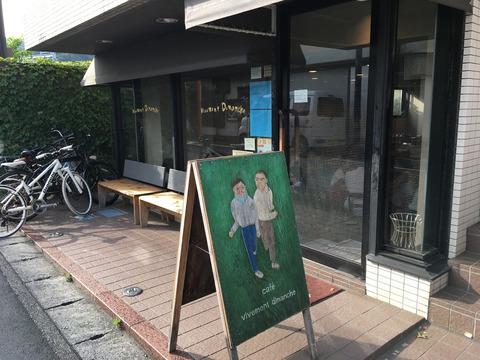20170731_photo10