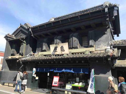 kawagoe_kameya