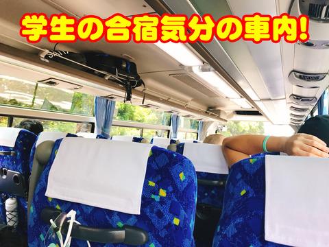 bianchi_tour01