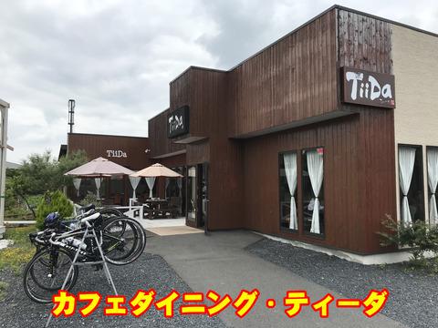 IMG_7597